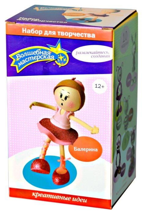 Волшебная Мастерская Создай куклу Балерина (К001)