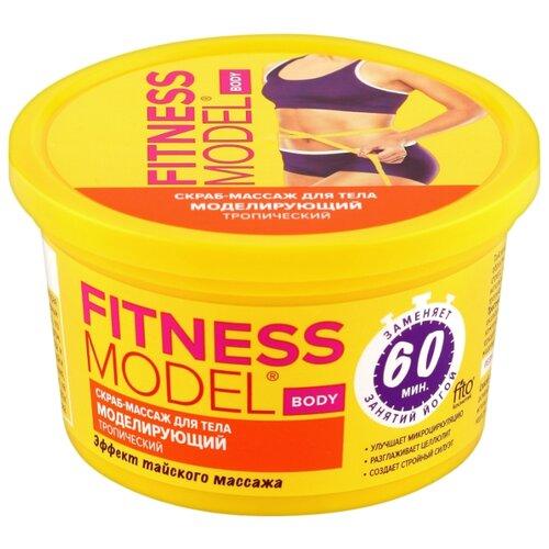 Купить Fitness Model скраб для тела моделирующий тропический 250 мл