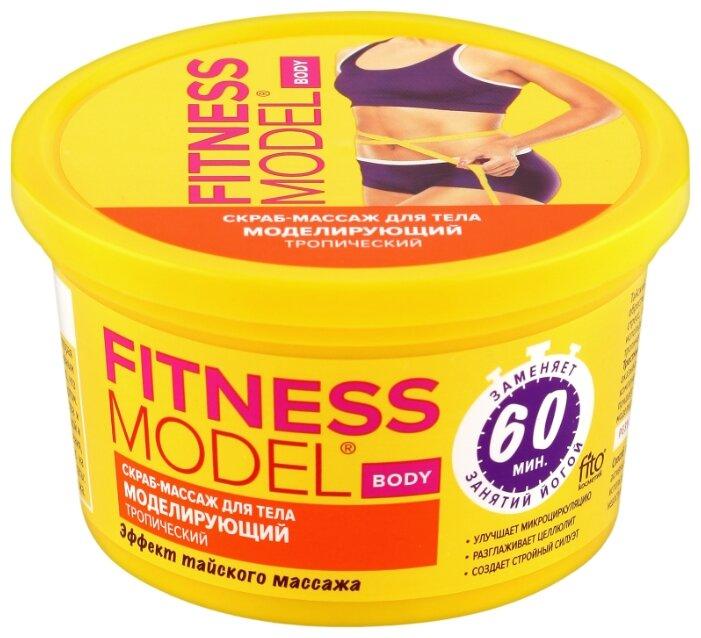 Скраб Fitness Model для тела моделирующий тропический