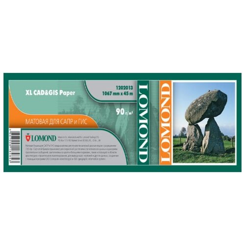 Бумага Lomond A0 XL CAD&GIS Paper 1202013 90 г/м² белый 1 шт.