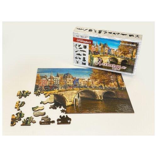 Фото - Фигурный деревянный пазл Citypuzzles Амстердам пазлы нескучные игры деревянный пазл citypuzzles лондон