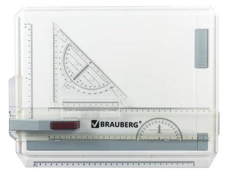 BRAUBERG Доска чертежная А4 (210535) серый