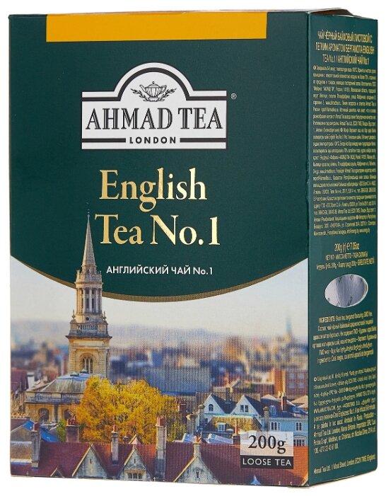 Купить Чай черный Ahmad tea English tea No.1, 200 г по низкой цене с доставкой из Яндекс.Маркета (бывший Беру)