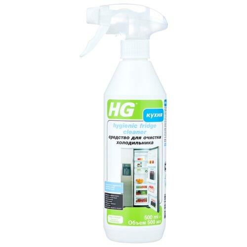 Жидкость HG для гигиеничной очистки холодильника 500 мл жидкость для очистки krups xs900031 100 мл х 2