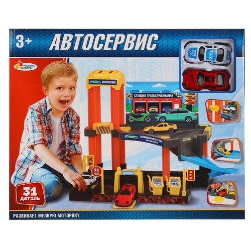 Купить Играем вместе Автосервис B1577029-R оранжевый/желтый/черный, Детские парковки и гаражи