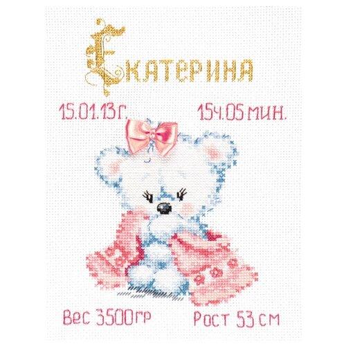 Купить Чудесная Игла Набор для вышивания Моя малышка 15 x 21 см (80-02), Наборы для вышивания