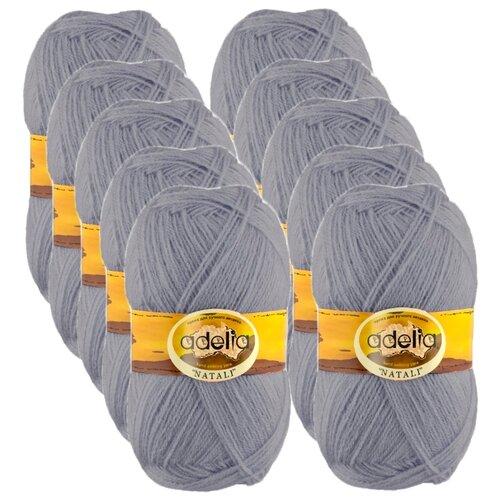 Купить Пряжа Adelia Natali, 100 % акрил, 50 г, 300 м, 10 шт., №18 серый