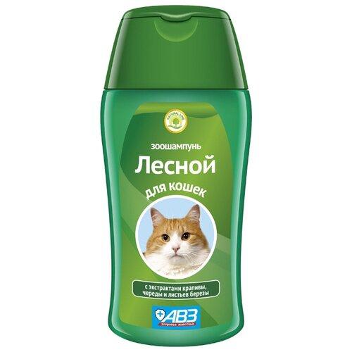 Шампунь Лесной для кошек с экстрактами крапивы, череды, березы 180 млКосметика и гигиена<br>