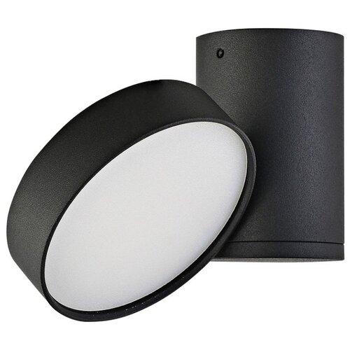 Светодиодный светильник Donolux DL18811/23W Black R Dim, 19.8 см