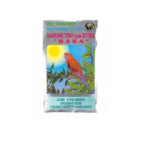 Витамины Вака для средних попугаев общеукрепляющие 30 г