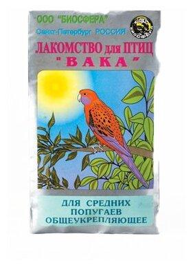 Витамины Вака для средних попугаев общеукрепляющие