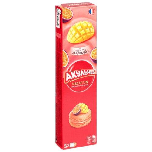 Пирожное Акульчев Миндальное Macaron со вкусом манго и маракуйи 60 г