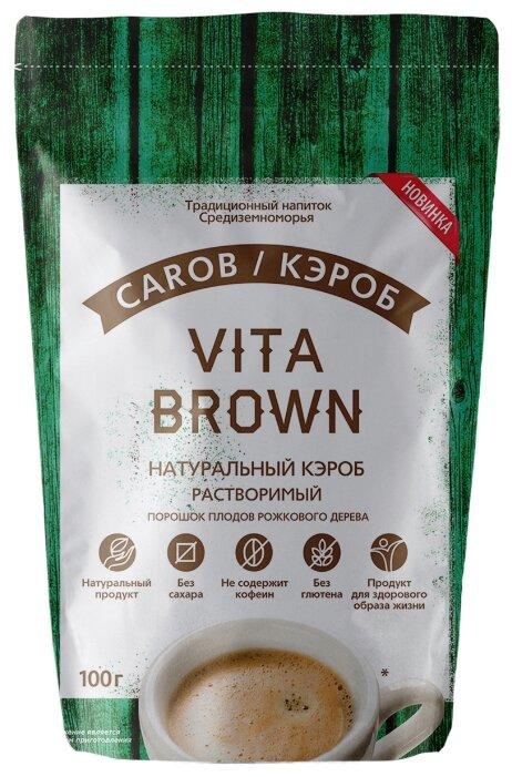 VITA BROWN Натуральный кэроб растворимый, пакет