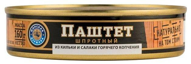 Паштет Морская Держава шпротный 160 г