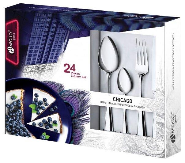 Apollo Набор столовых приборов Chicago 24 предмета