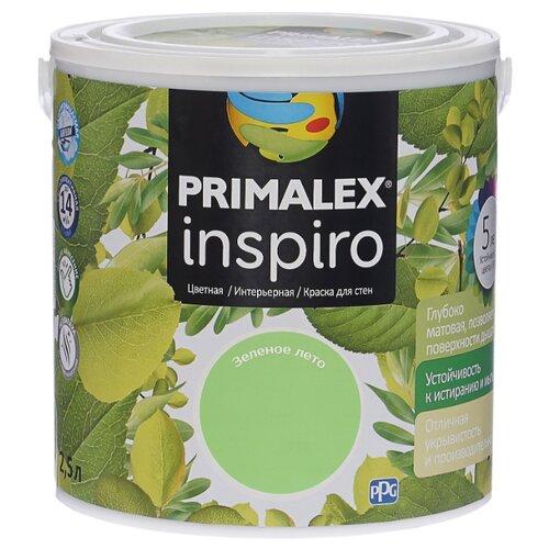 Краска PRIMALEX Inspiro моющаяся матовая зеленое лето 2.5 л