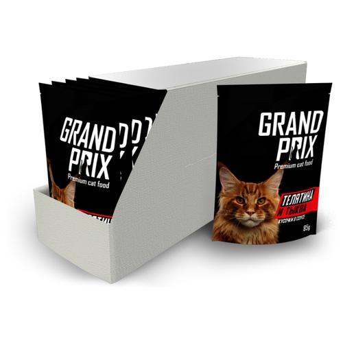 Корм для кошек GRAND PRIX с телятиной и с тыквой 24шт. х 85 г (кусочки в соусе) корм для кошек sheba pleasure с телятиной 24шт х 85 г кусочки в соусе