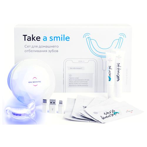 Средство для отбеливания зубов Take a Smile: Led капа для зубов + отбеливающий гель + активатор + отбеливающие полоски для зубов (5 шт.)