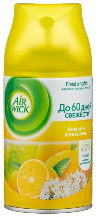 Air Wick сменный баллон Лимон и Женьшень 250 мл