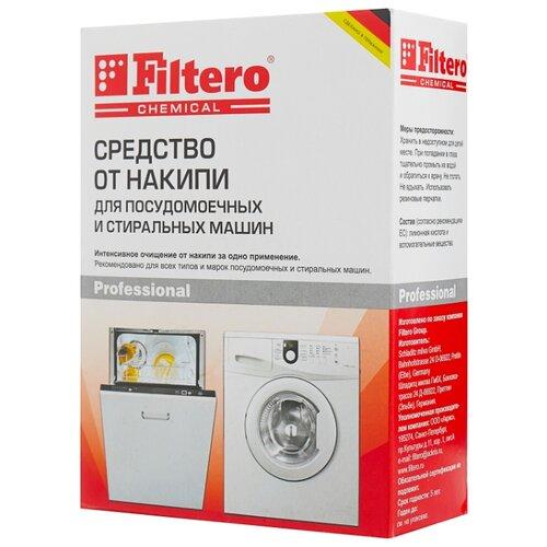 Filtero Порошок от накипи для посудомоечных и стиральных машин 200 г очиститель накипи для стиральных и посудомоечных машин feed back express 400 гр