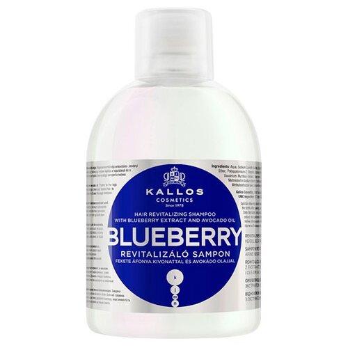 Купить Kallos шампунь KJMN Blueberry восстанавливающий для поврежденных волос, 1 л