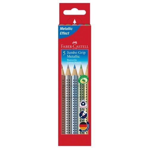 Купить Faber-Castell Карандаши цветные Jumbo Grip Metallic 5 цветов (110993), Цветные карандаши