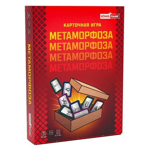 Фото - Настольная игра Рыжий кот KonigGame Метаморфоза настольная игра рыжий кот важные профессии все профессии важны