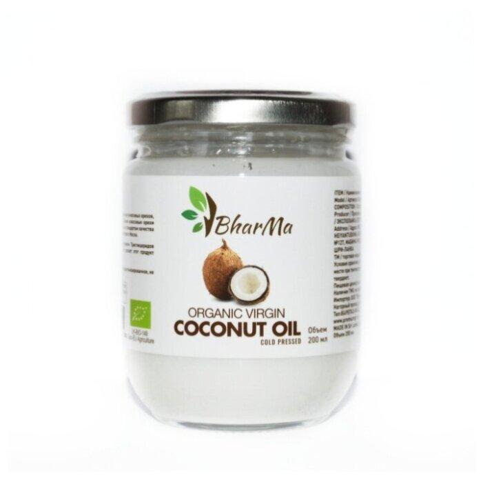 Купить Кокосовое масло органик 100% натуральное, первый холодный отжим, нерафинированное BharMa, 200 мл. по низкой цене с доставкой из Яндекс.Маркета (бывший Беру)
