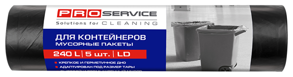 Мешки для мусора ProService 16202320 240 л (5 шт.)