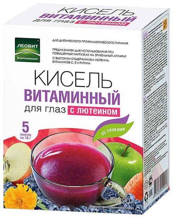 Кисель ЛЕОВИТ Витаминный для глаз, с лютеином 5 шт. по 18 г