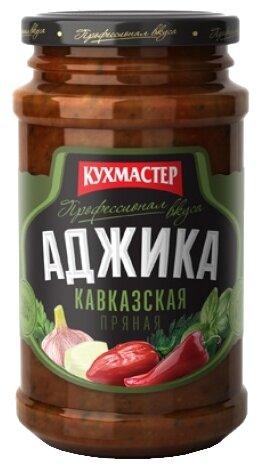 Аджика Кухмастер Кавказская, 190 г
