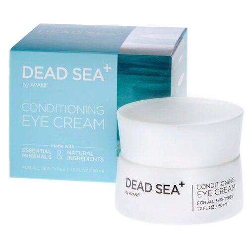 Dead Sea + Крем для глаз Conditioning Eye Cream 50 мл dead in sea