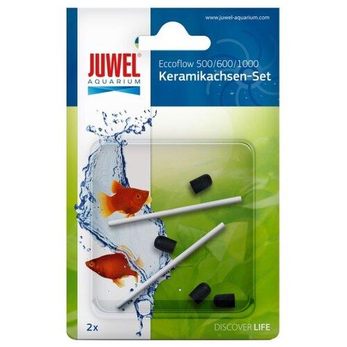 Ремонтный комплект Juwel для помп EccoFlow 500/600/1000 2шт