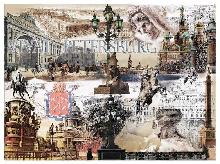 Разделочная доска Gift'n'Home Виват Петербург CB-SPb 20х30x0.4 см