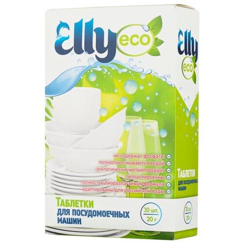 ELLY таблетки ECO для посудомоечной машины, 30 шт. велосипед cube elly cruise hybrid 500 2017