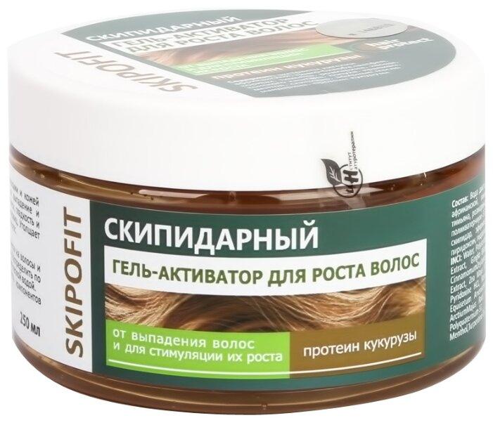 Skipofit Гель активатор для роста волос Скипидарный
