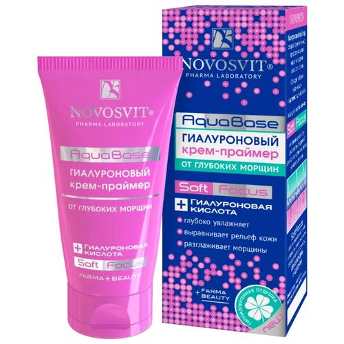Novosvit крем-праймер AquaBase гиалуроновый от глубоких морщин 50 мл белый хороший крем от морщин после 35