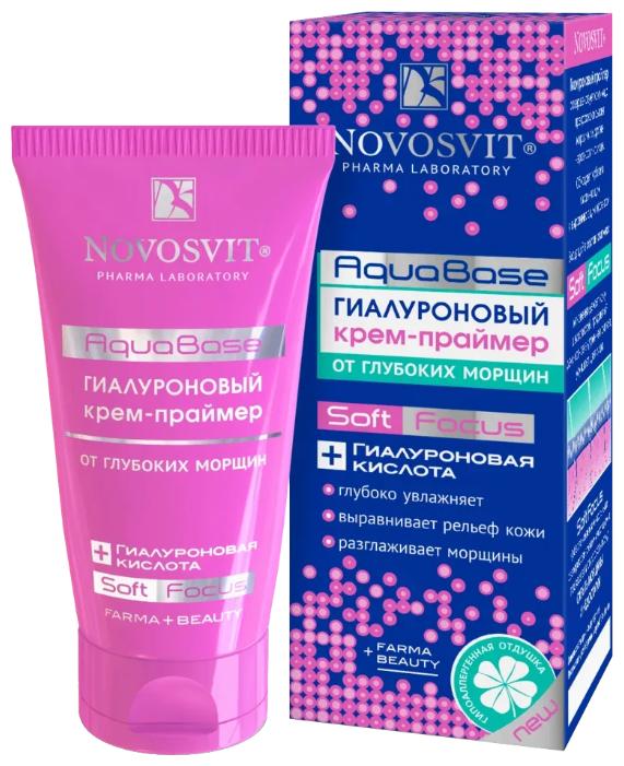 Novosvit Крем-праймер AquaBase гиалуроновый от глубоких морщин 50 мл