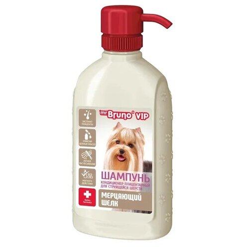 Шампунь Mr.Bruno VIP плацентарный Мерцающий шелк для собак с длинной шерстью 200 мл