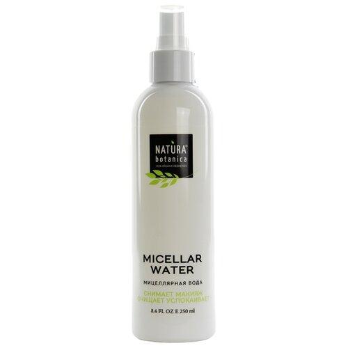 Фото - Natura Botanica мицеллярная вода для лица, 250 мл natura siberica черная мицеллярная вода для лица 170 мл