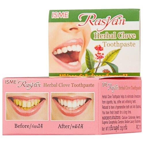 Зубная паста ISME Rasyan травяная гвоздичная, 25 г зубная паста 5 star cosmetic травяная с экстрактом кокоса 25гр