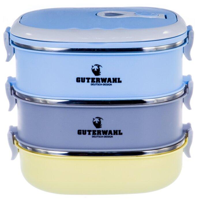 Guterwahl Термо ланч-бокс Keep warm 3 секции 2700 мл голубой/серый/желтый