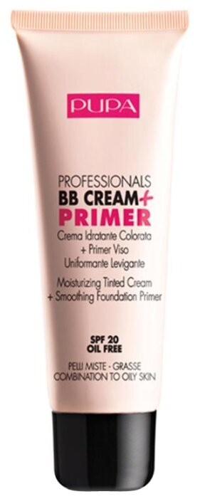 Pupa Professionals BB крем BВ Cream + Primer для смешанной и жирной кожи 50 мл