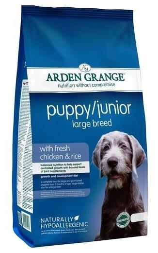 Корм для собак Arden Grange Puppy/Junior Large Breed сухой корм цыпленок и рис для щенков и молодых собак крупных пород