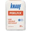 Строительная смесь KNAUF Perlfix
