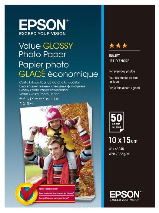Фотобумага Epson C13S400038 Value Glossy Photo Paper 10x15 50 листов