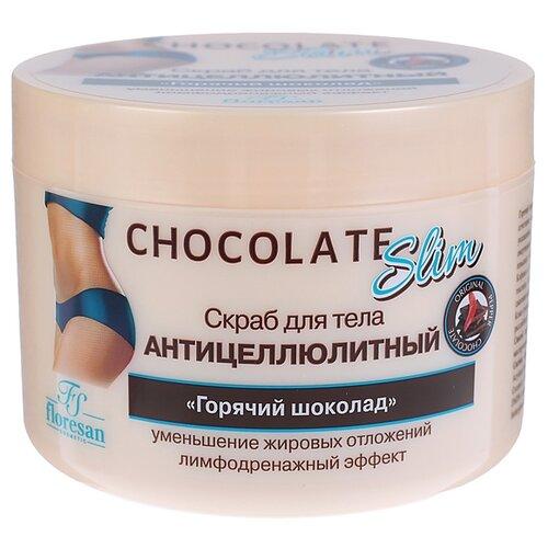 Floresan скраб антицеллюлитный Горячий шоколад 500 мл