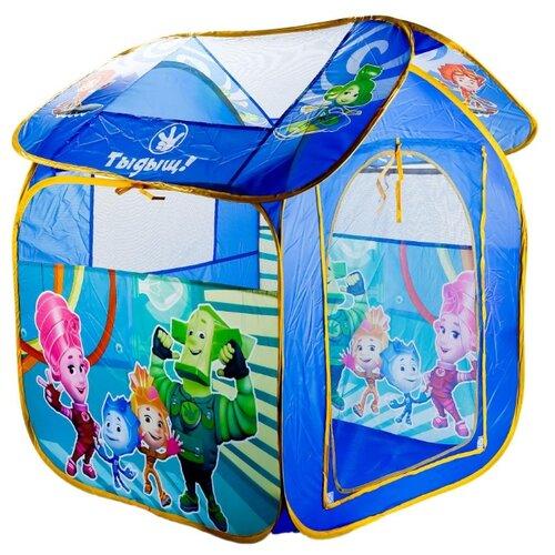 Купить Палатка Играем вместе Фиксики домик в сумке GFA-FIX-R синий, Игровые домики и палатки
