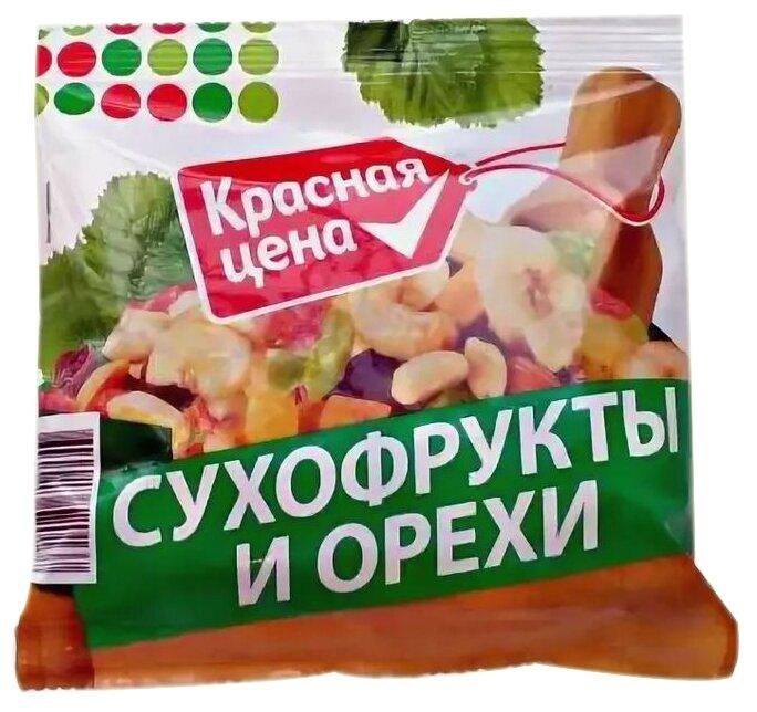 Смесь орехов, сухофруктов и цукатов Красная цена ассорти 100 г