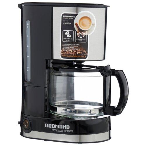 Кофеварка REDMOND RСM-M1507 черный/серебристый